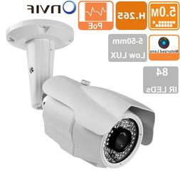 5 MP License Plate Recognition IP Camera  5-50mm Motorized