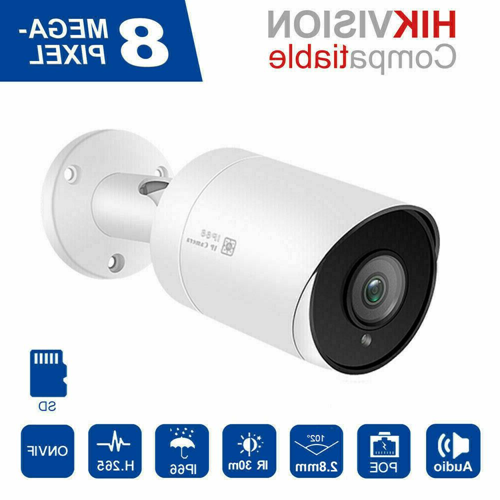 hikvision compatible 5mp h 265 poe ip